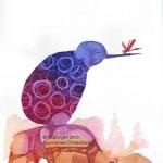 Name: Freezing kiwi / Technique :Watercolor /size :22 x 25cm/Price : 150 usd.