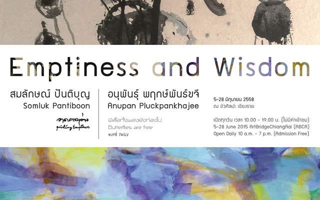 Emptiness-and-Wisdom