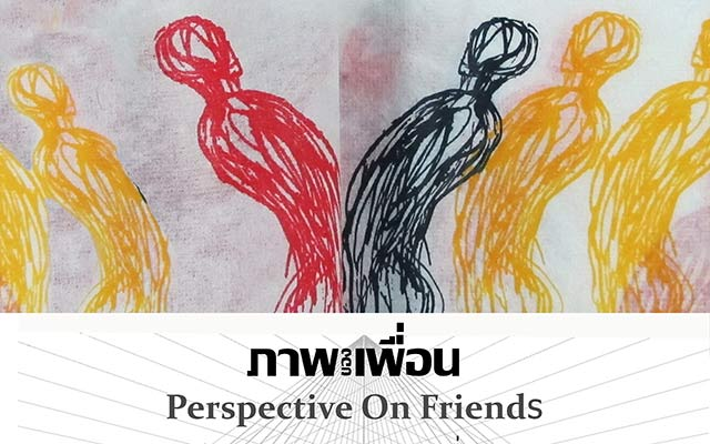 Perspective-On-Friend