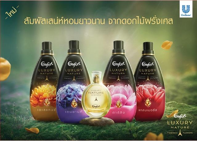 Comfort Tiffany KV_H_ori