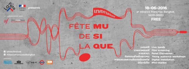 FeteDeLaMusique2016