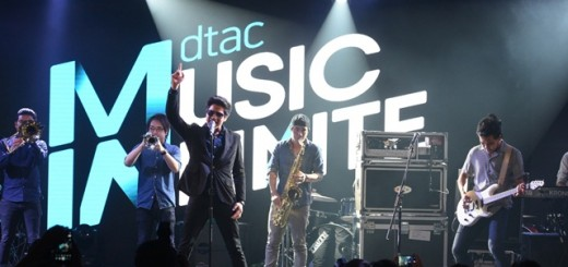 World Music Streaming Day by dtac_9