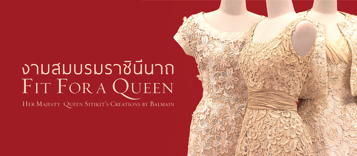 Fit For A Queen_Banner