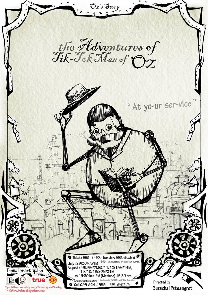 Tik-Tok Poster