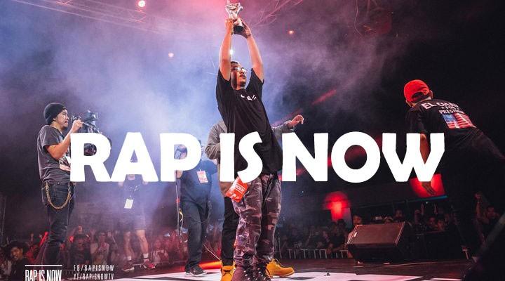 rap-is-now