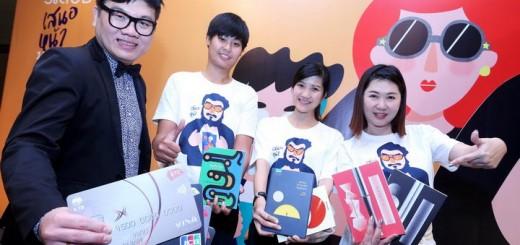 นายธีรพจน์ โชคอนันตัง ผู้ช่วยประธานเจ้าหน้าที่บริหาร – ธุรกิจบัตรเครดิต บริษัท บัตรกรุงไทย จำกัด (มหาชน)  (2)